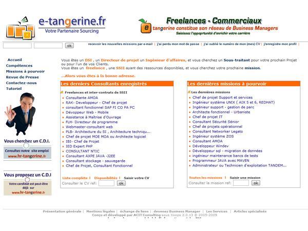 e-tangerine