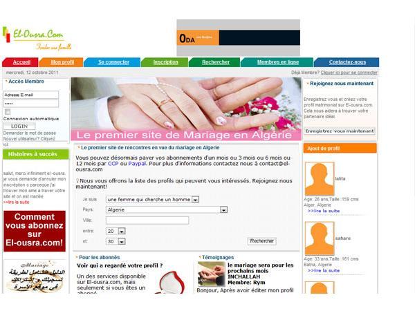 Mariage en Algerie : el-ousra.com