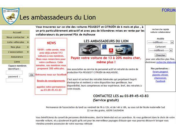 Les Ambassadeurs du Lion