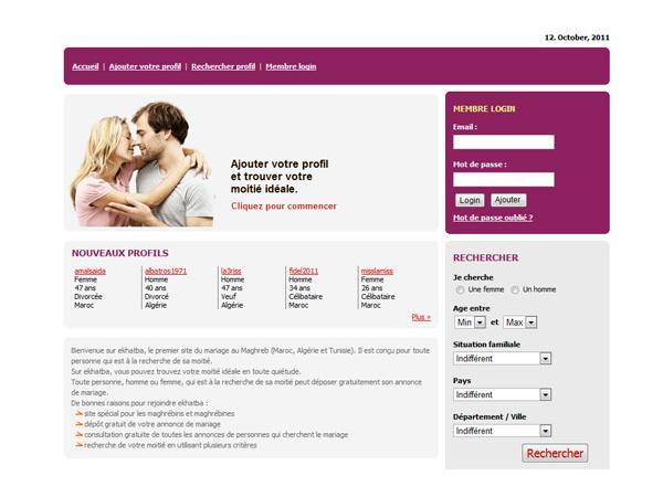 ekhatba site des annonces de mariage au Maroc