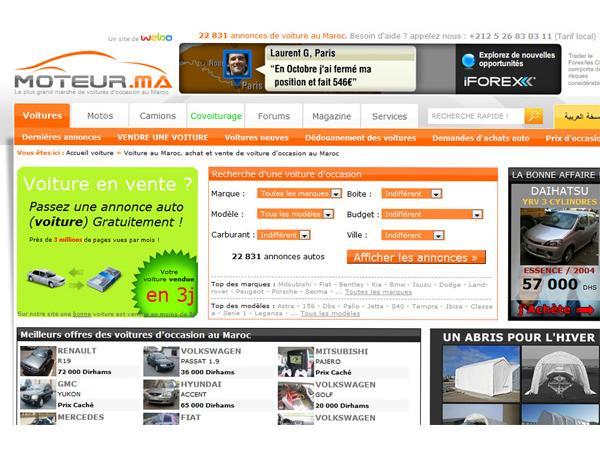 Annonces d'autos au Maroc